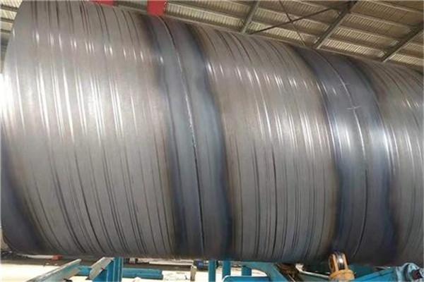 920螺旋焊管实体厂家