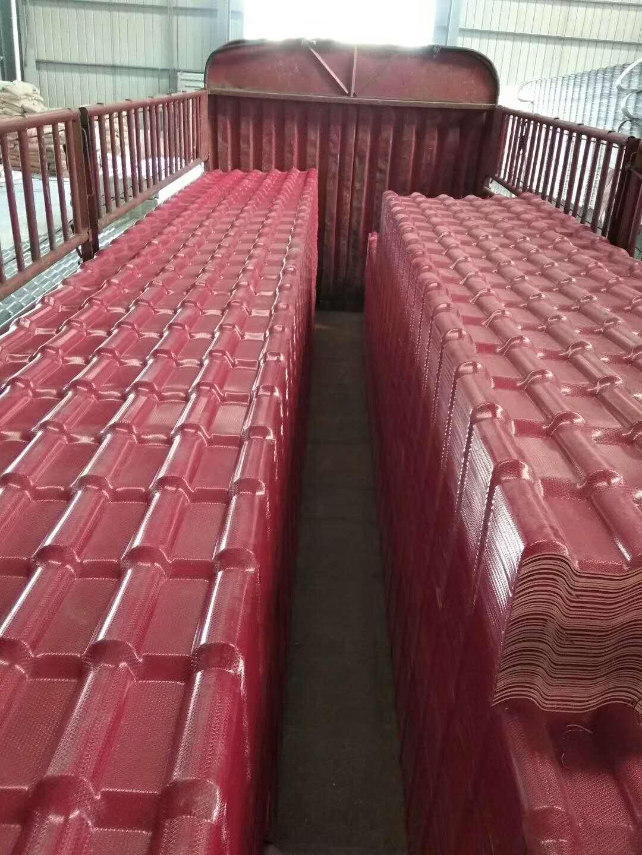 双鸭山改坡合成树脂瓦批发-合成树脂瓦厂
