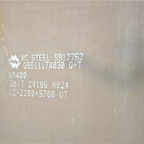 屏南Q390B钢板|Q460MD钢板——生产厂家