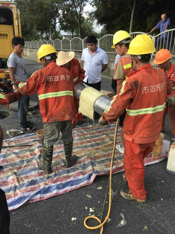 好口碑:上海南翔镇管道定点修复施工方案