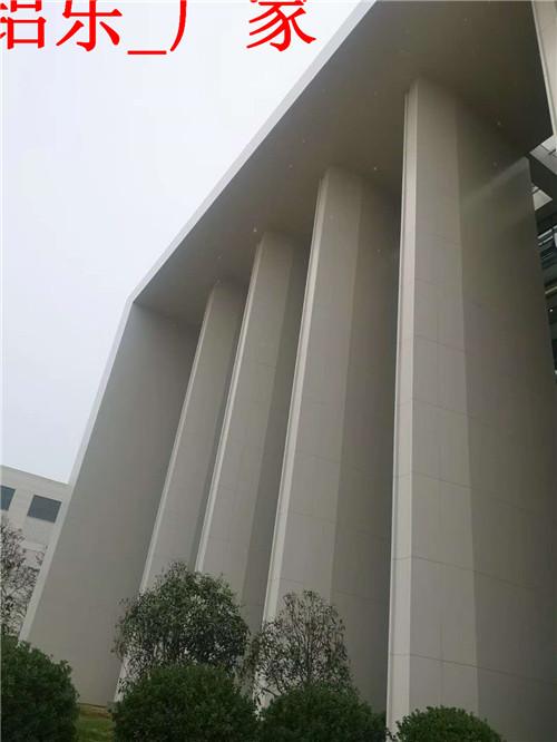南谯外墙幕墙铝单板公司定制-铝乐建材