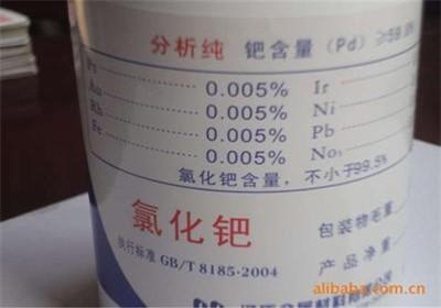 昌平区氧化银回收流程(诚信为本)