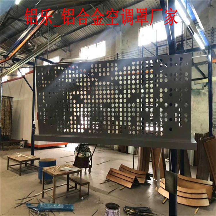 华容铝百叶空调罩技术好-铝乐金属