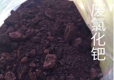 阜阳海绵铑回收工厂【检测】