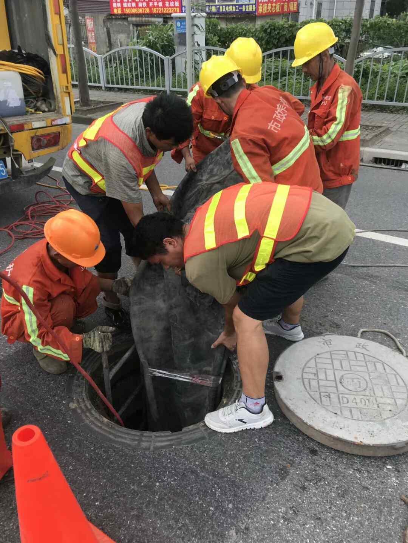 长宁区地下管线泄漏检测作业资质证书