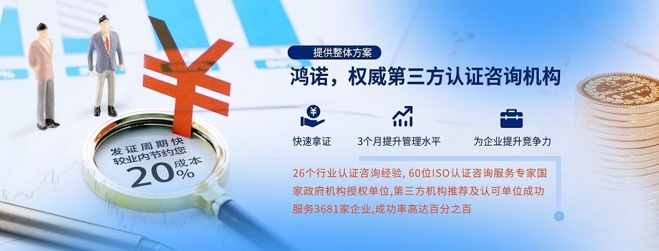 辽源申请iso质量认证【权威发证机构】