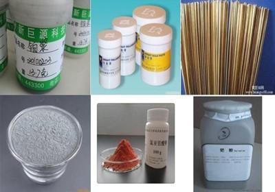 浏阳硫酸铑回收检测中心【上门评估】