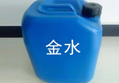 今日推荐瑞安碘化铑回收工厂