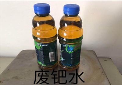 当阳钯粉废料回收推荐商家