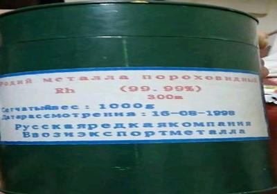 公主岭银浆回收 银浆回收多少钱