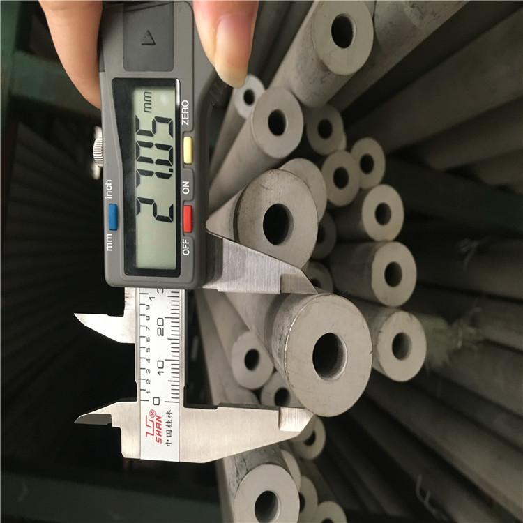 20号铁板二氧化碳激光切割价格松阳