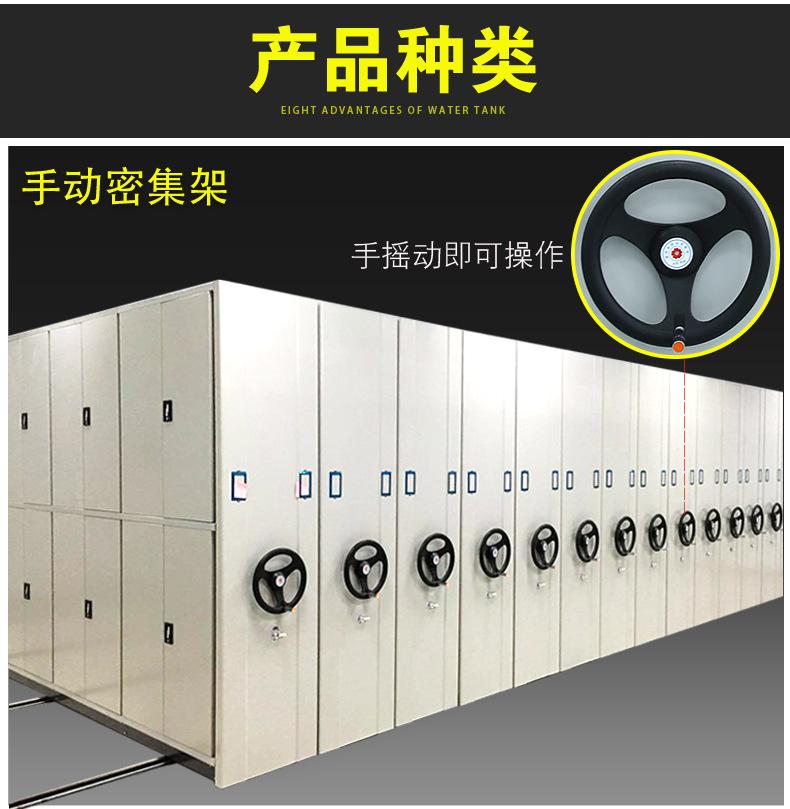 2021惠州密集柜品牌