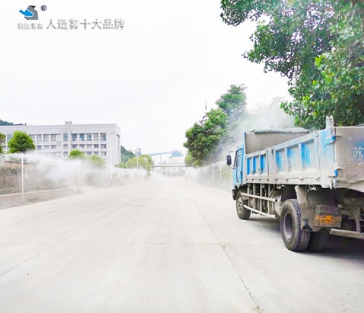 景东铸铁厂高效喷雾除尘设备