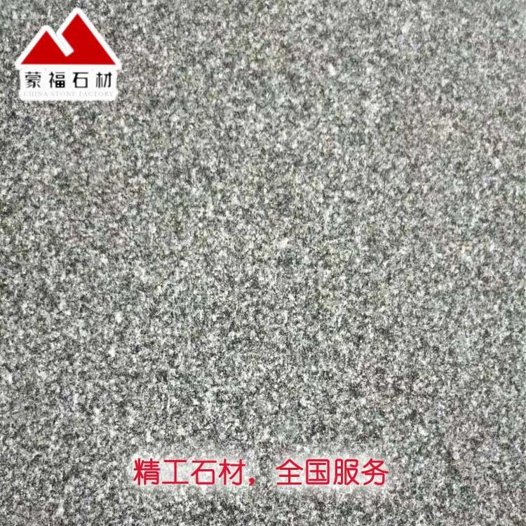 苏州市-芝麻白石材-芝麻白石材抛光面-价格行情
