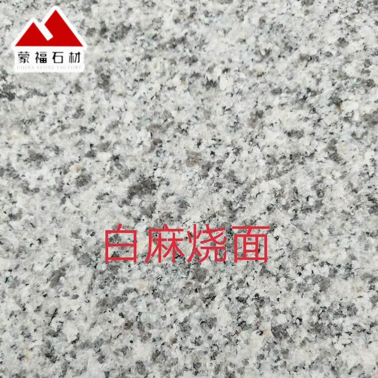 赤峰市-芝麻灰花岗岩石材-芝麻灰花岗岩石材盲道-品质好
