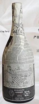 保山市智利特皮托库拉佳美娜红酒葡萄酒招代理商