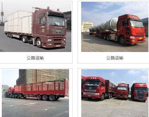 龙江镇直达邯郸丛台货运公司T专车与拼货运输