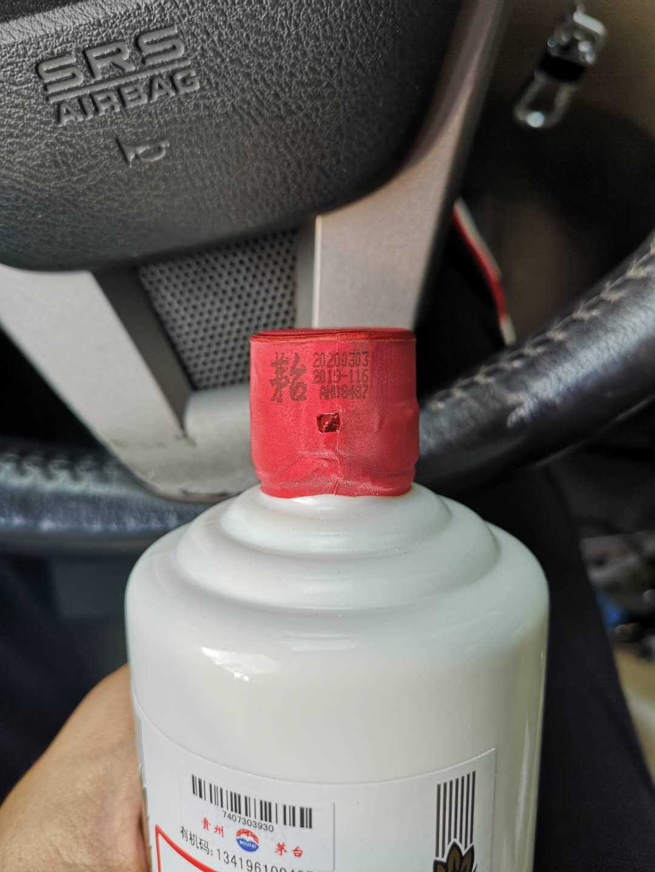 银川50年茅台酒瓶回收请发微信照片