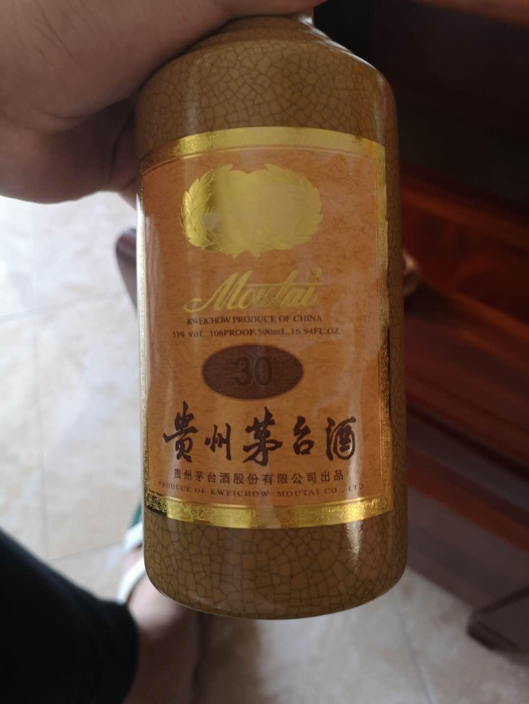 临沂马年羊年茅台酒瓶回收可鉴定酒真假