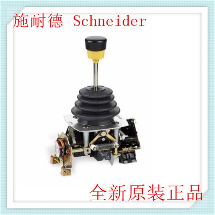 施耐德XKDF12532130主令控制器