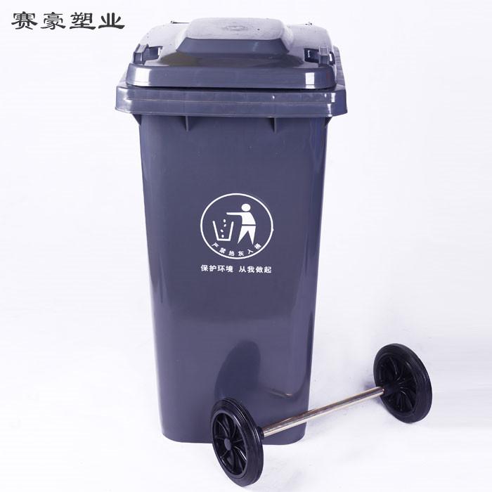 毕节塑料垃圾桶厂家-品类齐全一站式采购