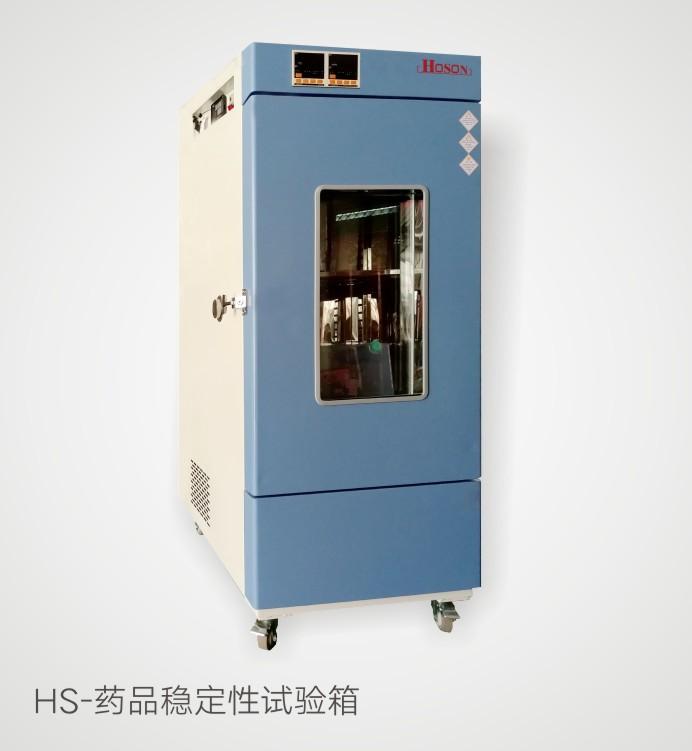 湘潭综合药品稳定性试验箱出口企业