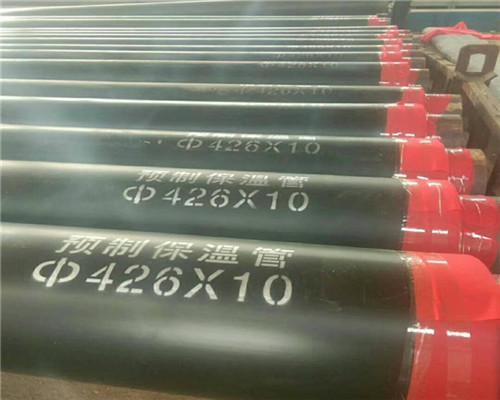 日照1320保温钢管报价