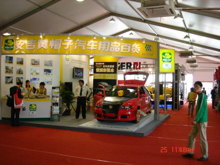 上海奉贤移动蓬房专业从事蓬房制造,销售,租赁,搭建