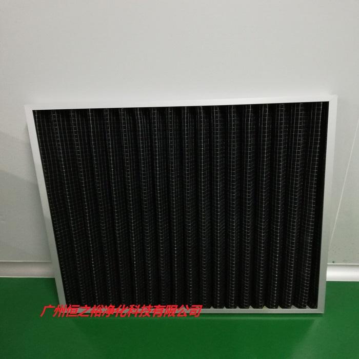 肇庆活性炭空气过滤器厂家-箱式活性炭化学过滤器