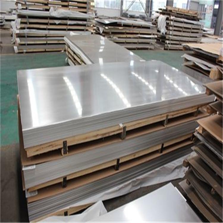 盘锦316L不锈钢板生产销售厂家每吨价格