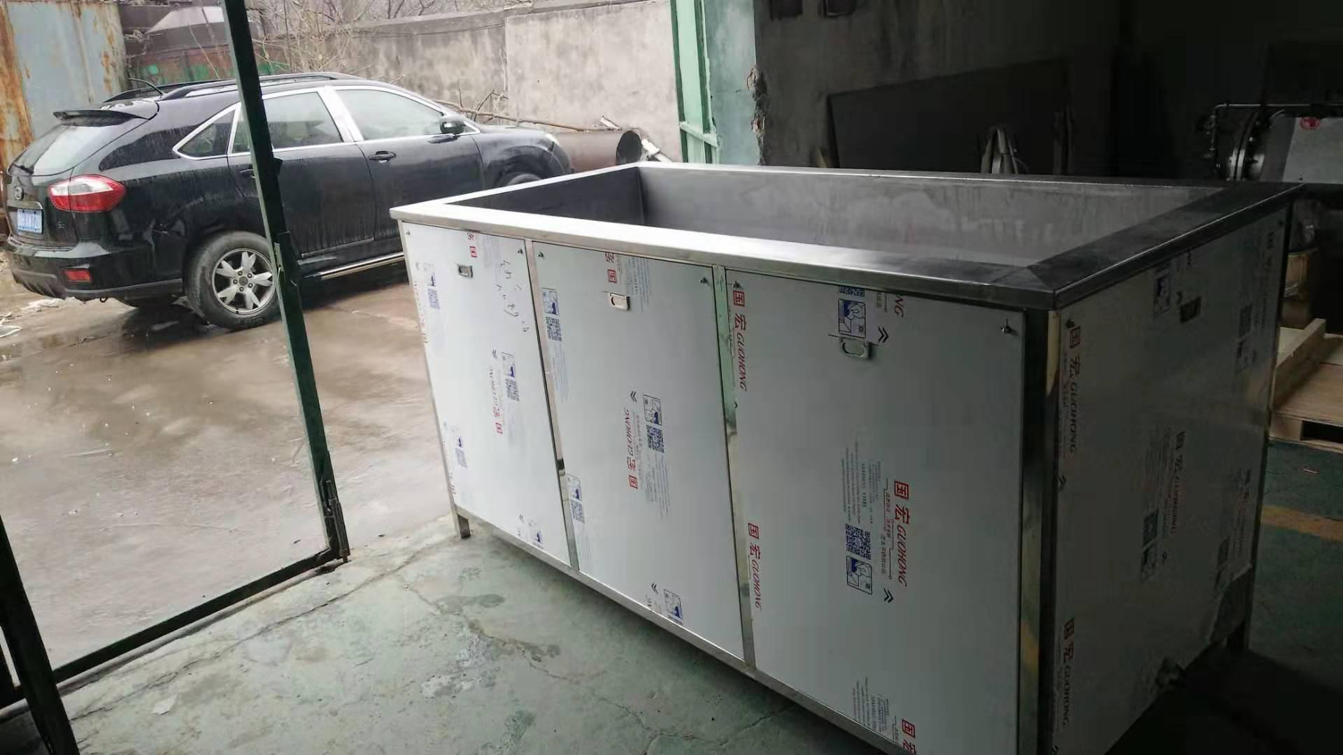 沐川县超声波清洗设备山东奥超生产