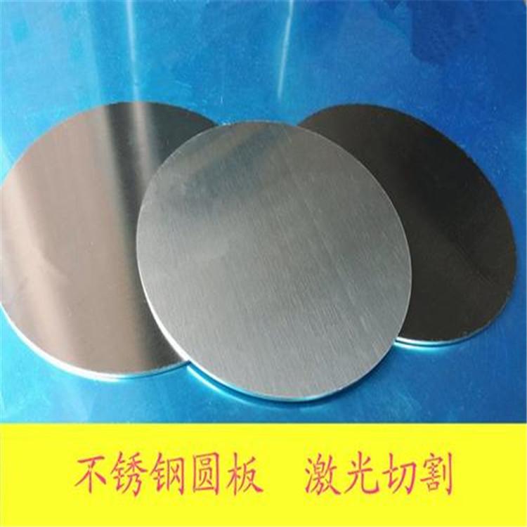 信阳316L不锈钢板生产销售厂家价格合理