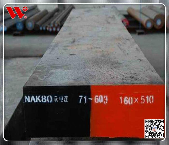 中山石岐MH55高速钢价格低