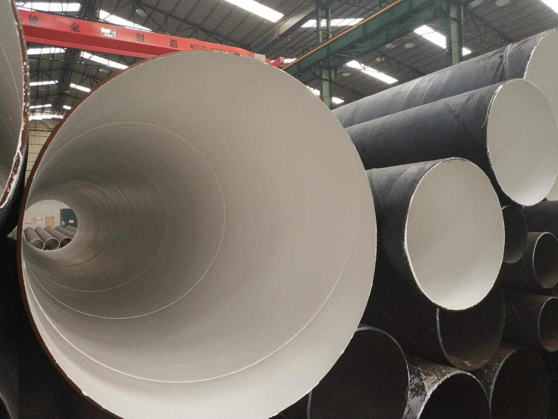 天然气输送用3pe防腐无缝钢管_上涨趋势的原因