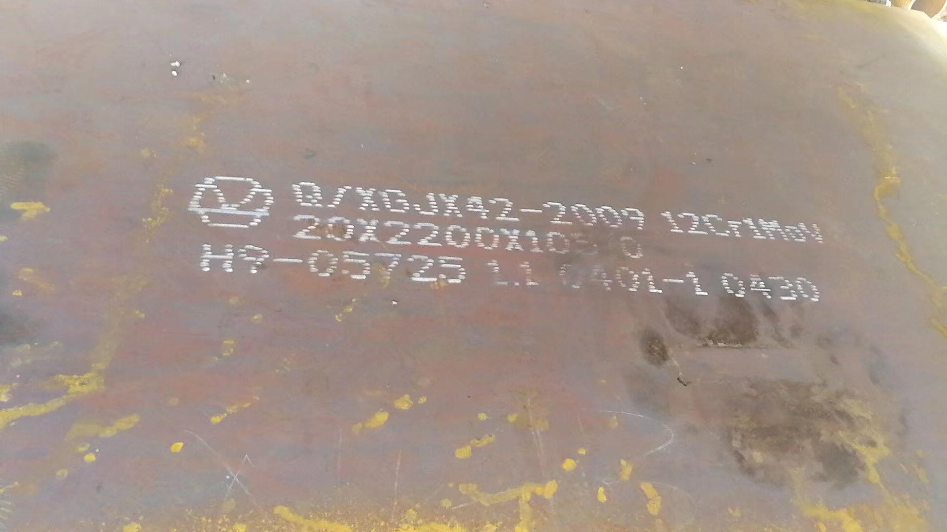 肇庆15MnNiDR美标容器板直销标准