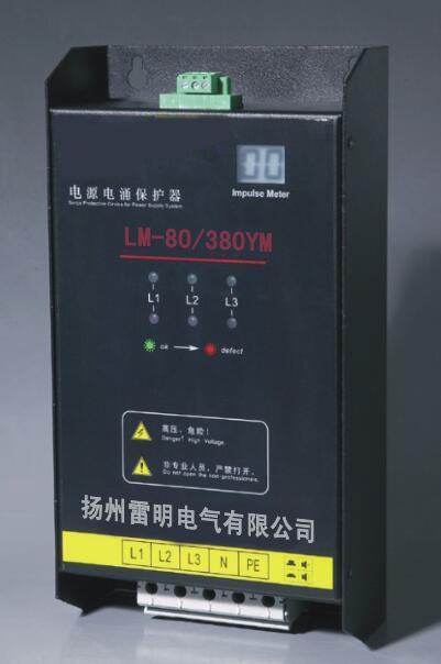 织金iimp50KAuc460v防雷模块全新报价