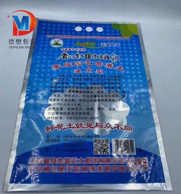 丰满铝箔包装袋定制印刷厂家铝箔包装袋定制