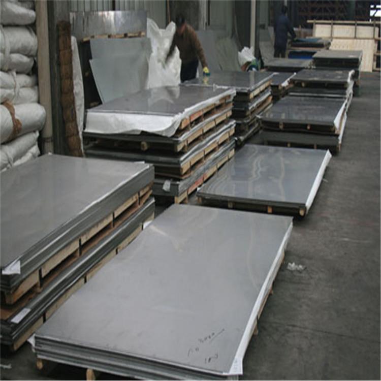毕节309Si2不锈钢板生产厂家