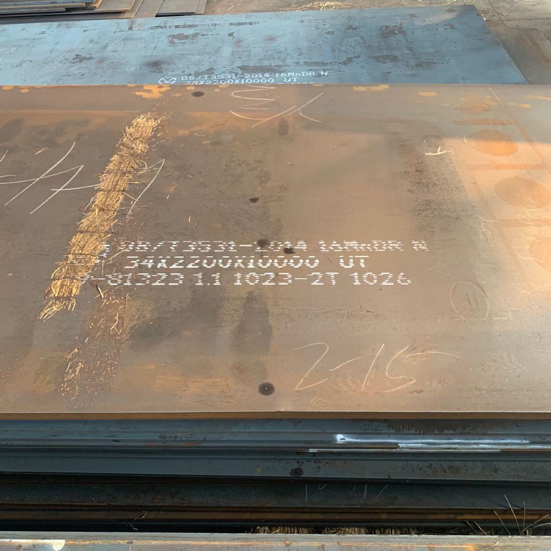 肇庆12Cr1MoV钢板直销标准