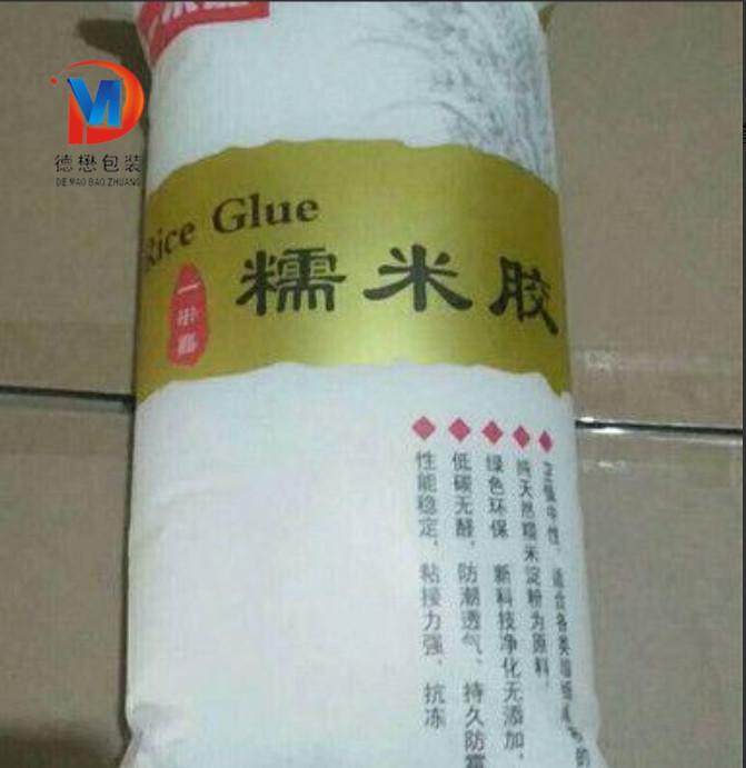 有机肥料包装袋A基础知识详解有机肥料包装袋新县