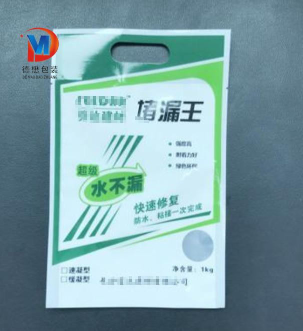 光山营养土包装袋定制厂家营养土包装袋