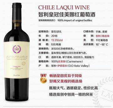 宜昌市智利皇冠赤霞珠红葡萄酒找红酒进口商