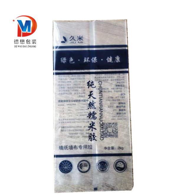 安宁填缝剂包装袋生产厂 厂家填缝剂包装袋