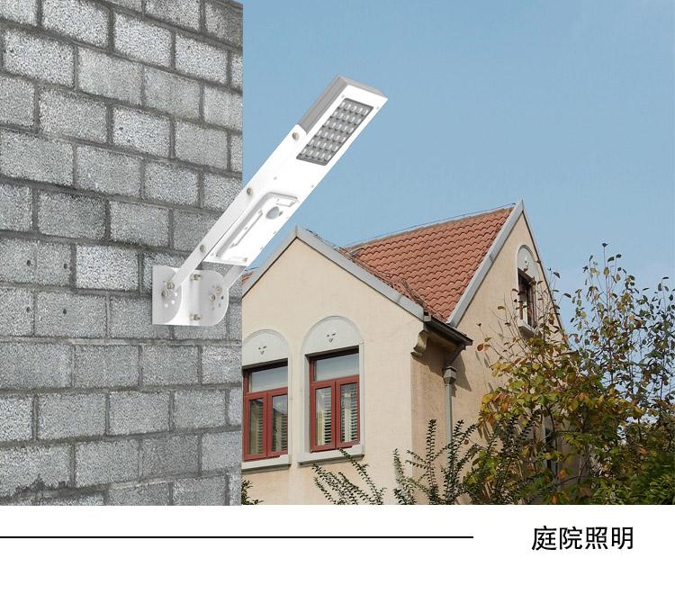 信阳市浉河区房县化龙堰太阳能路灯图