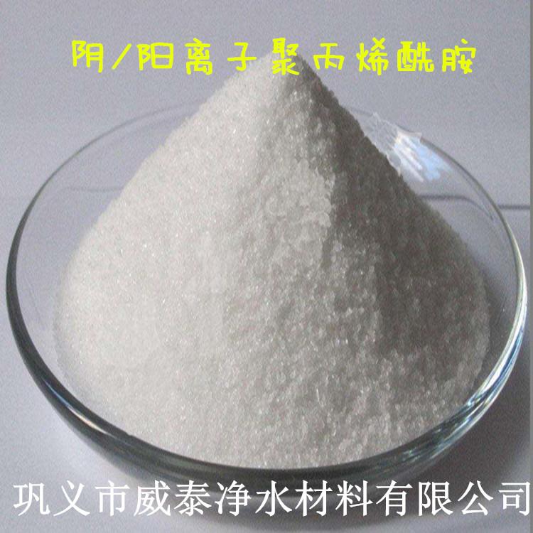江西吉安锰砂滤料批发价格@锰砂滤料欢迎采购