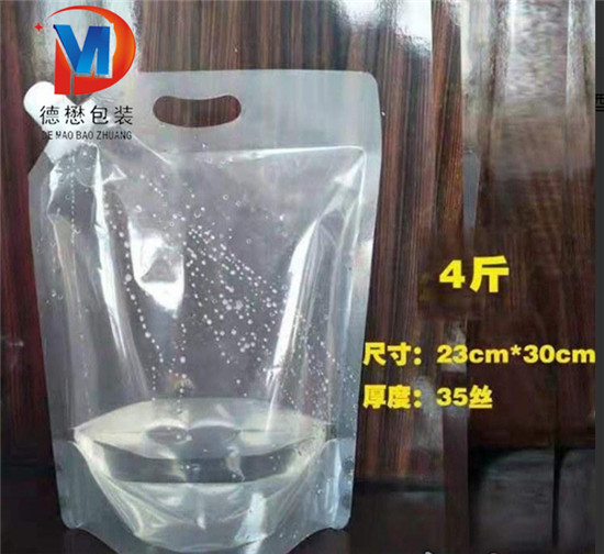钢城啤酒软包装袋印刷厂-[德懋塑业]