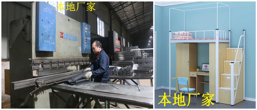 【优选】 湖南邵阳武冈单层铁架床生产厂家