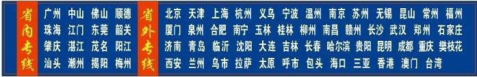 深圳罗湖到重庆开县9米6大货车出租回程车拉货《