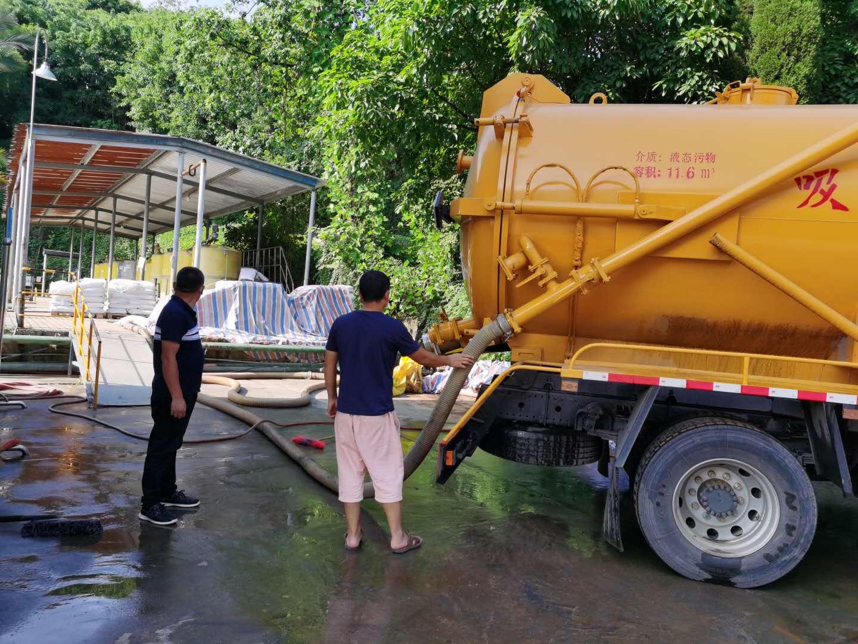 6天前:眉山市专业清理化粪池联系电话