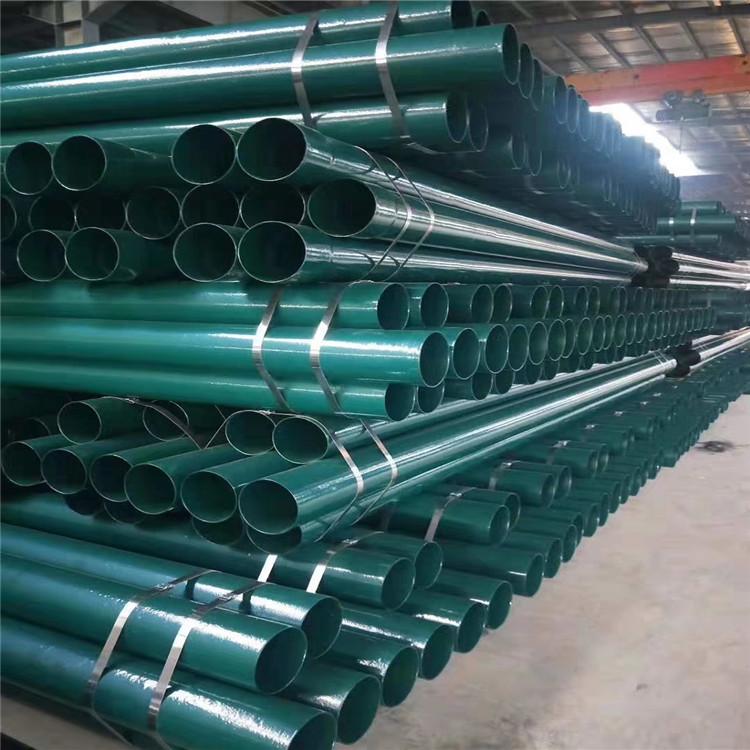"""永州蓝山""""dn20涂塑钢管""""厂家;供应"""